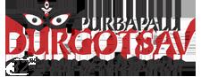 Purbapalli Durgabari Samiti