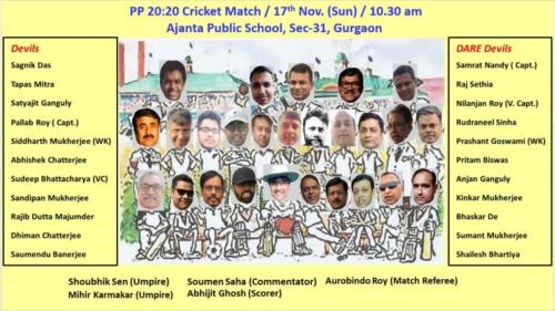cricketteam_2019